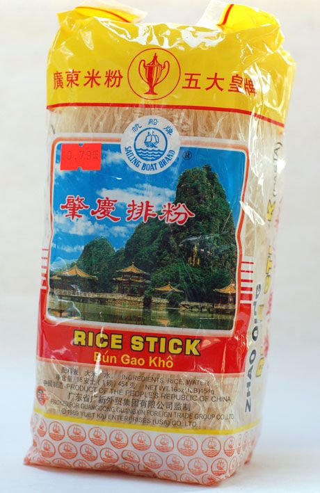 How to cook rice vermicelli + recipe