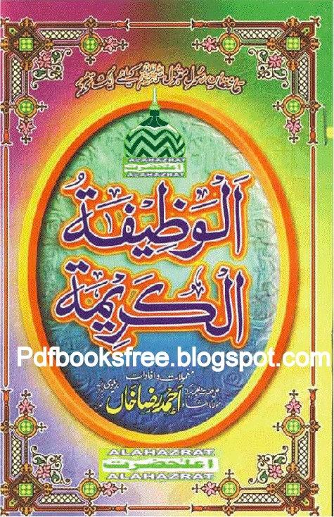 Alwazifa-tul-Karima By Maulana Ahmad Raza Khan Barelvi Pdf Free Full Downloads