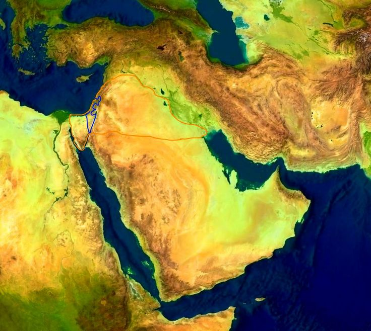 History of the Middle East Western Asia