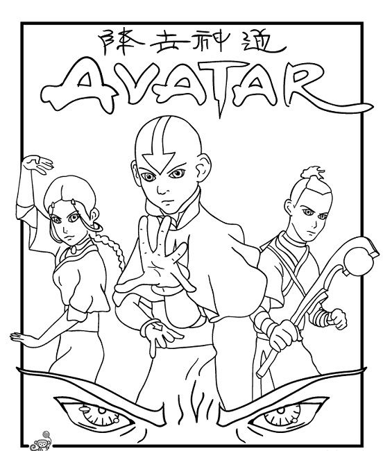 28 best Avatar Coloring Pages images on Pinterest Avatar