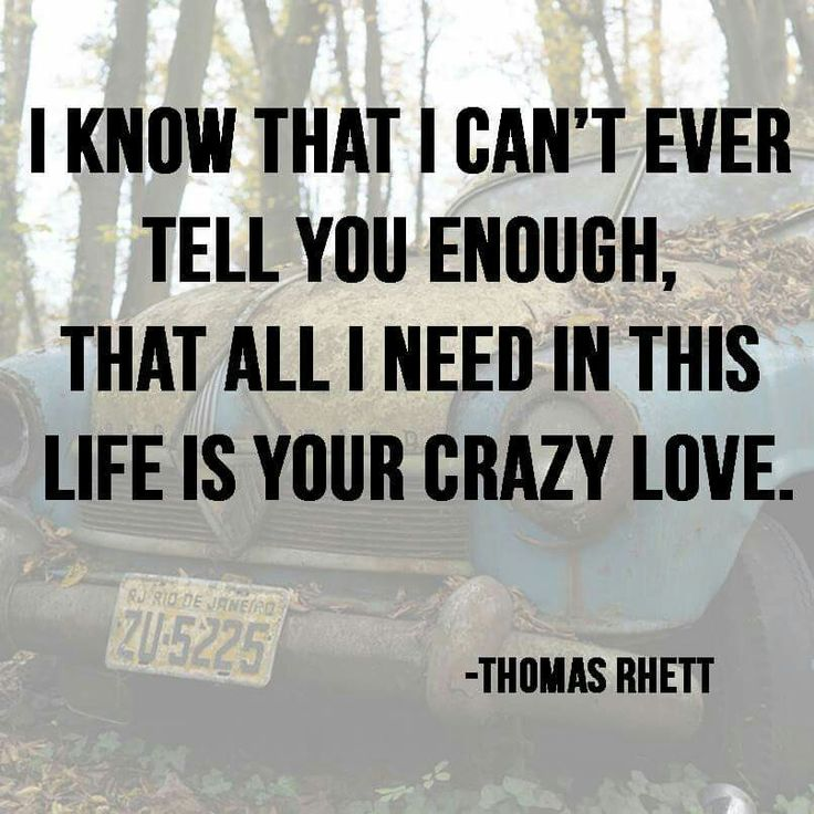 14 Country Love Song Quotes - QuotesHumor.com