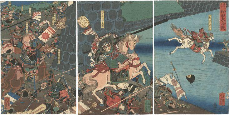 Battle of Wada by Utagawa Yoshikazu  建保元夏五月 和田大合戦 芳員