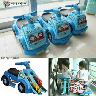 Instagram photo by song.triplets - The triplets' riding toys are from Fisher-Price - Ready, Set, Go Raceway Ride-On. Price: USD 39.99. #thereturnofsuperman #supermanreturns #varietyshow #tvshow #toddler #supermanisback #songilkook #korean #triplets #kids #daehan #minguk #manse #daehanmingukmanse #송일국 #슈퍼맨이돌아왔다 #대한#민국#만세 #대한민국만세