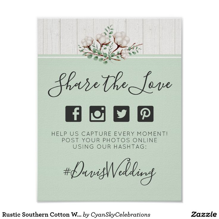 Rustic Southern Cotton Wedding Hashtag Photo Sign by CyanSkyCelebrations on Zazzle