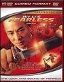 Fearless (2006).  Jet Li.