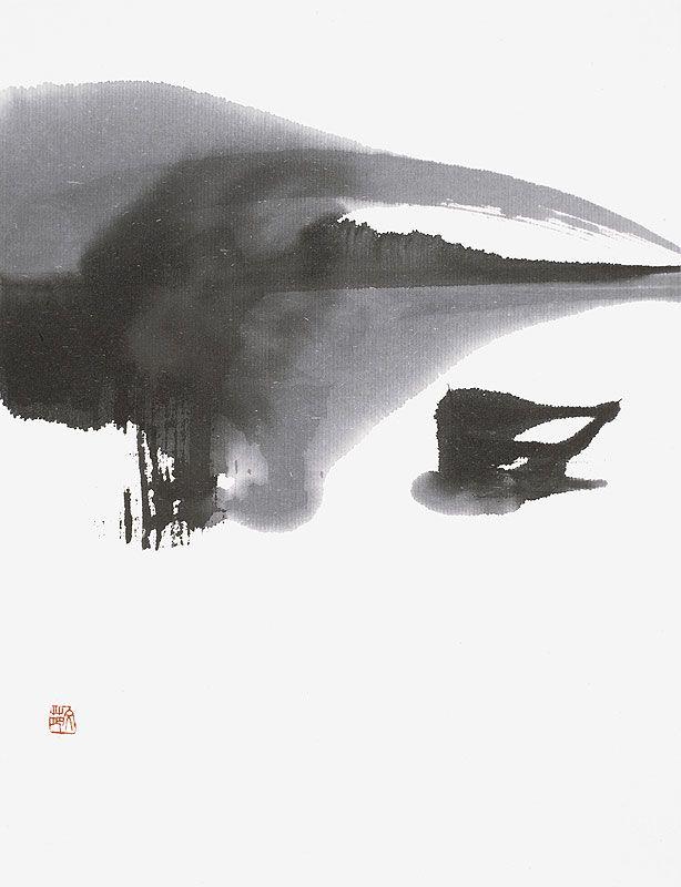 カリグラフィー 和・書アート・和風・水墨・墨彩・象形文字