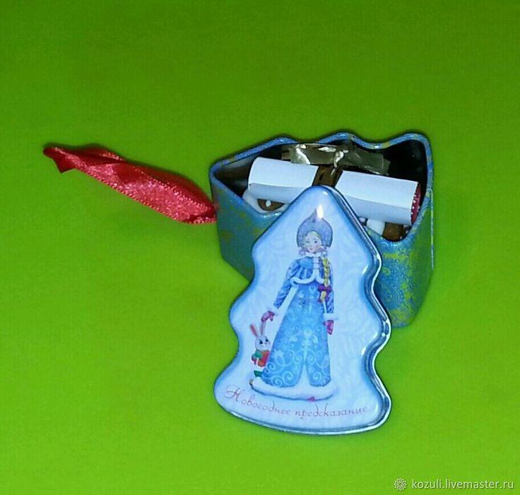 Купить Набор северных козуль Новогодняя елочка с предсказанием, экопряники в интернет магазине на Ярмарке Мастеров