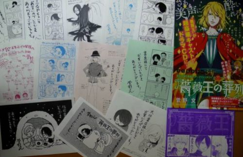 (http://page24.auctions.yahoo.co.jp/jp/auction/q99415669)