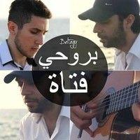 Abdulrahman Mohammed l  Berohy Fatah_عبد الرحمن محمد ومهاب عمر _بروحي فتاه by ♫  ♪  Mo.Hassan   ♫  ♪ on SoundCloud