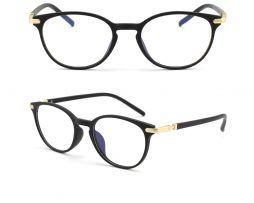 Moderné flexibilné okuliare na prácu s počítačom s čierno-zlatým rámom,,.