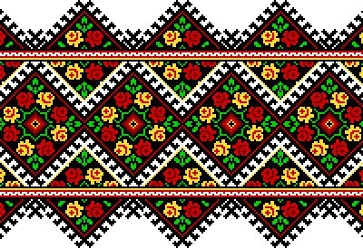 Traditional Ukrainian Embroidery--my grandmother used this pattern on  some of her pillows