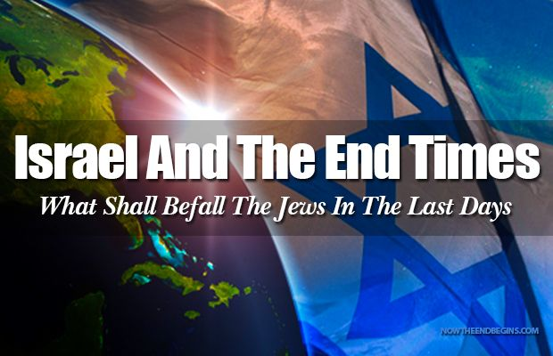 In this live, two-hour KJV bible study program, we look at bible prophecy from Genesis, Daniel, Isaiah, Joel, and many other prophets to see what God has declared to be the fate of His chosen people, the Jews, in the end of time.