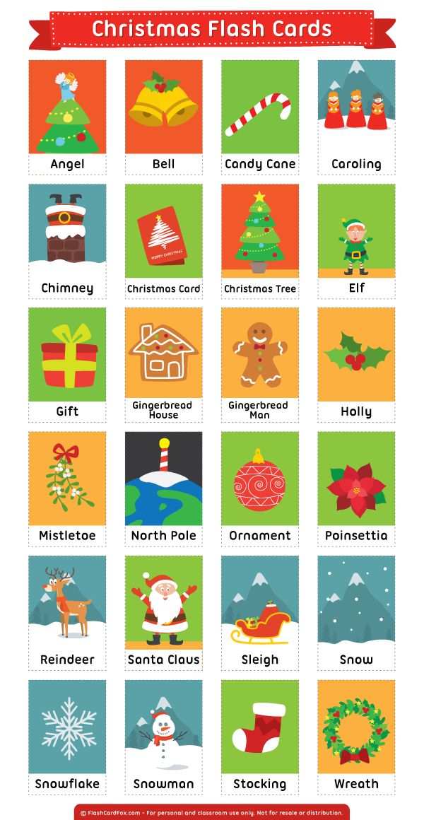 Free printable Christmas flash cards. Download them in PDF format at http://flashcardfox.com/download/christmas-flash-cards/