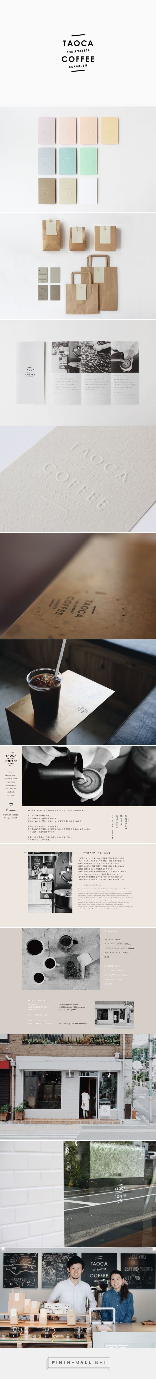 TAOCA COFFEE – 大阪のブランディングデザイン事務所 8otto... - a grouped images picture - Pin Them All