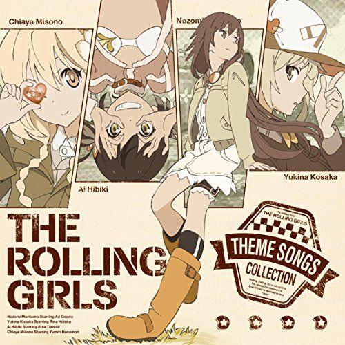 TVアニメ「ローリング☆ガールズ」主題歌集 THE ROLLING GIRLS 「人にやさしく」 - EP