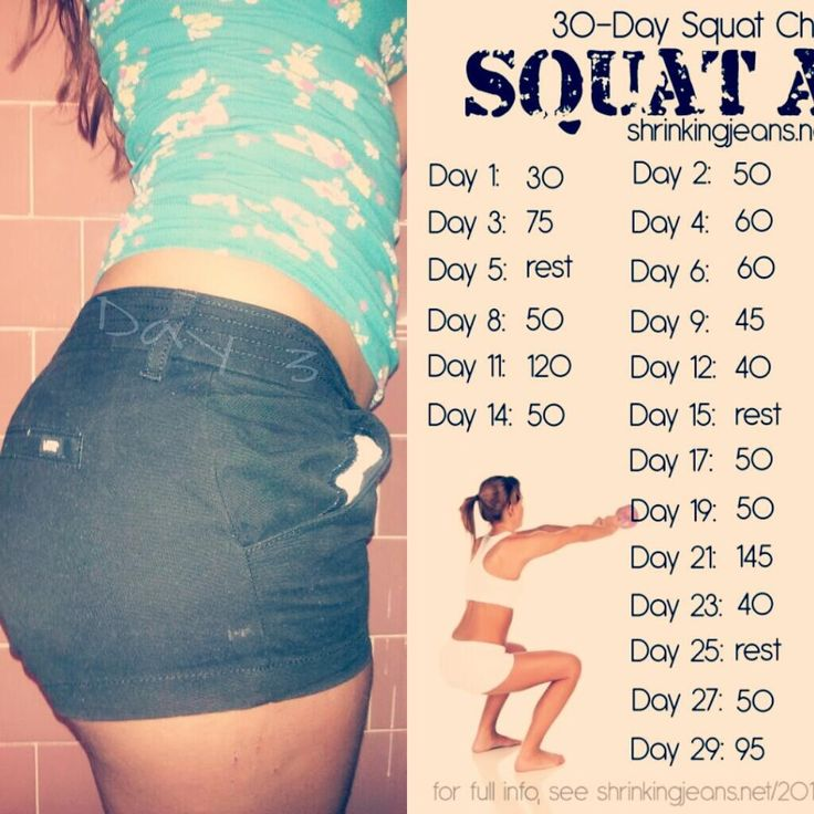 Exercise To Get Bigger Butt 105