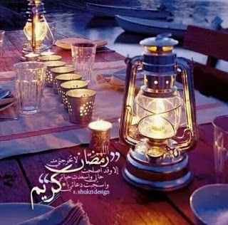 Ramadan 2017 - The most beautiful collection of Ramadan Images - S Kanval ♥