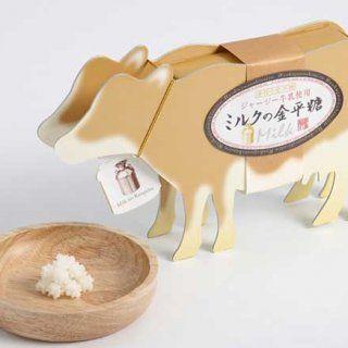 日本で唯一の金平糖専門店、京都 緑寿庵清水