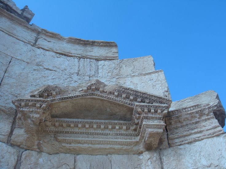 Ornate lintel found in Palmyra