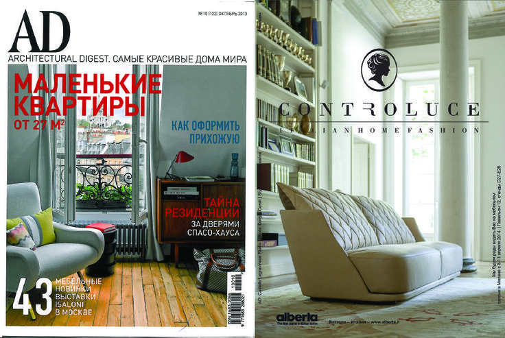 Controluce - Italian Home Fashion #Architectural #Digest #Russia - October 2013 - #Controluce #collection - Grace #sofa www.controlucehome.com - http://goo.gl/DNrjs4
