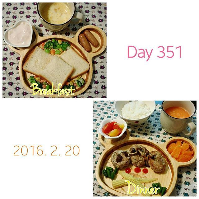 mihonoka_gohan2016.2.20 □#離乳食 351日目。 朝ごはん----------------------------------- ▶トースト ▶ウインナー ▶カラフル野菜のサラダ ブロッコリー、人参、玉ねぎ、コーン、枝豆、マヨネーズ ▶かぼちゃとコーンのポタージュ ▶プルーンヨーグルト ▶麦茶 * 昼ごはん----------------------------------- *♡保育園給食♡* ▶ちらし寿司 ▶小松菜のおかか和え ▶すまし汁→おかわり ▶パイン缶→おかわり * おかわりして完食♪ おやつ-------------------------------------- *♡保育園10時おやつ♡* ▶牛乳 * *♡保育園15時おやつ♡* ▶動物ホットケーキ ▶牛乳 * おかわりして完食♪ 夜ごはん---------------------------------- ▶ごはん ▶蓮根入りアジバーグ きのこソース ▶ヤングコーン、いんげん ▶ミニトマトの彩りサラダ ▶人参の甘酒ポタージュ ▶ぽんかん ▶麦茶 * 完食♪ ◆…