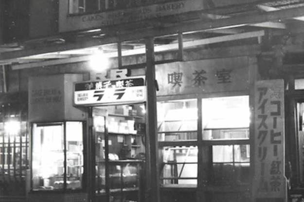 戦時中、和菓子屋の名前に変えさせられたケーキ屋さん 「本当に悔しかった」
