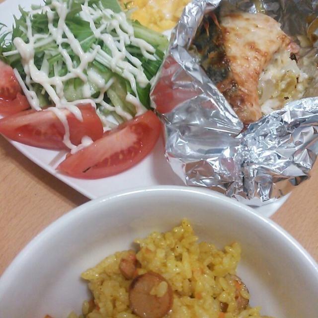 カレーピラフを久し振りに食べたくなったので(≧∀≦) - 41件のもぐもぐ - 夕食☆鮭のホイル焼き&カレーピラフ(*^-^*) by Kayo Matsuda