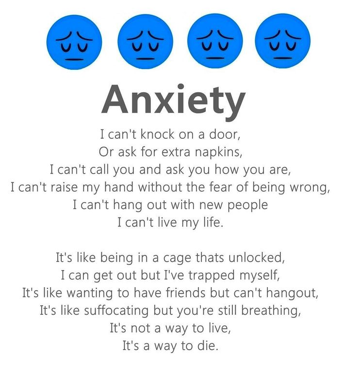 how to tell if you have anxiety depression
