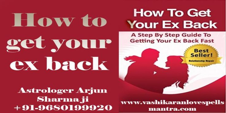 when you love someone in your life but your lover fall in another member love then you think that how to #getyourexback when he has moved on in india. But sometime you think that you cannot live without your lover and you cannot #getloveback in your life. http://www.vashikaranlovespellsmantra.com/location/How-to-get-your-ex-back-in-india.html
