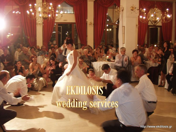 Wedding services by Ekdilosis event production