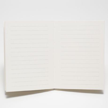 Miolo Caderno Pólen A6 Pautado 96 fls :: Oficina FU