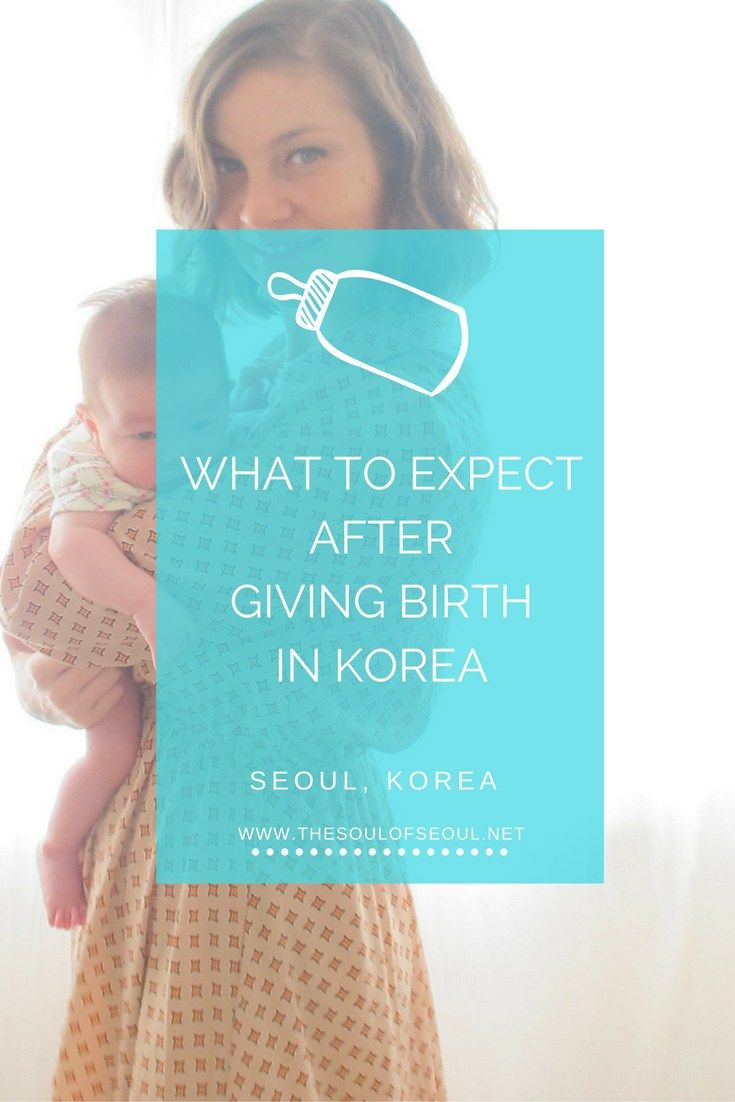 What To Expect After Giving Birth In Korea, Seoul, Korea: Birth certificates, financial assistance and support and vaccinations. How to in Korea after giving birth. Expats in Korea giving birth. Subsidies from the government for children in Korea.