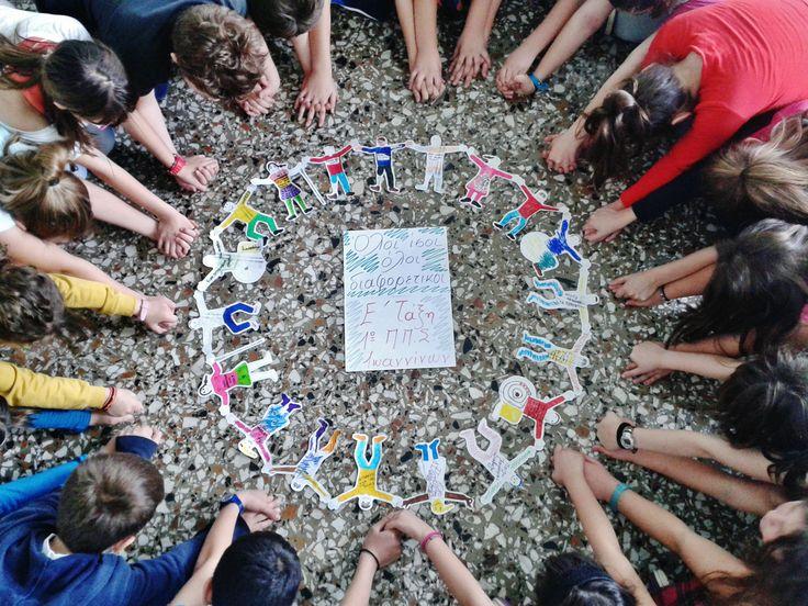 1ο Πρότυπο Δημοτικό Σχολείο Ιωαννίνων-Τάξη Ε