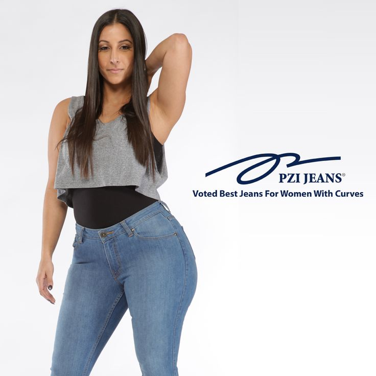 The Definition of Curves... PZI Jeans!!!