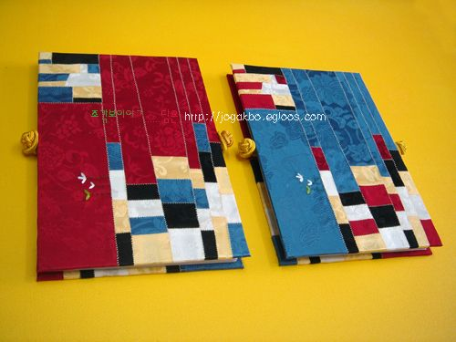 book covers in traditional five colours
