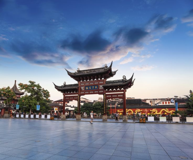 In June, students will fly out to China to spend a fortnight on an intensive, practical course run by partners at InternChina. They will have Chinese language lessons and daily activities looking at Chinese culture, business practice and careers. The students will meet other graduates already doing internships with Chinese companies.
