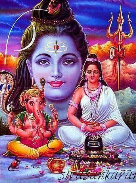 Shiva, Parvati, Ganesh