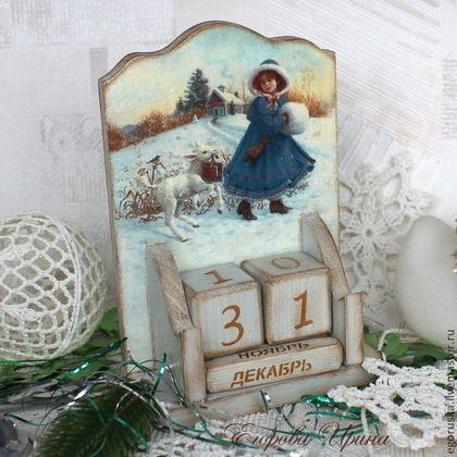 Вечный календарь Милый помошник - голубой,символ 2015 года,символ года
