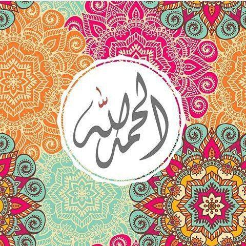 حساب إسلامي #لا_اله_الا_الله (@athkaar_al_muslim1) • Instagram photos and videos