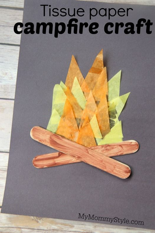 Super easy tissue paper campfire craft. Great summertime craft or camping theme craft.