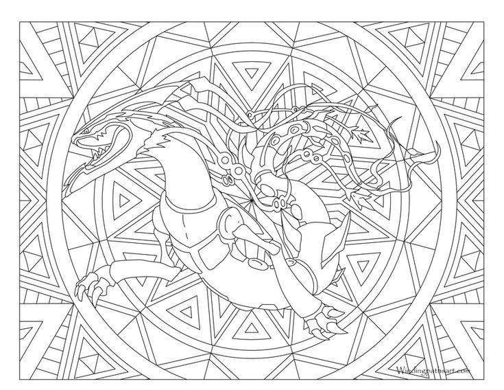 384 Mega Rayquaza Pokemon Coloring Page Pokemon Coloring Pages Mandala Coloring Pages Pokemon Coloring