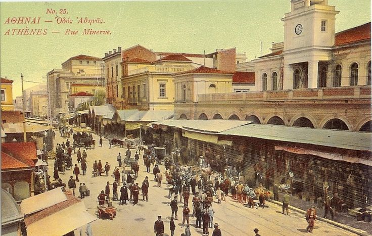 Central Market on Athinas street.