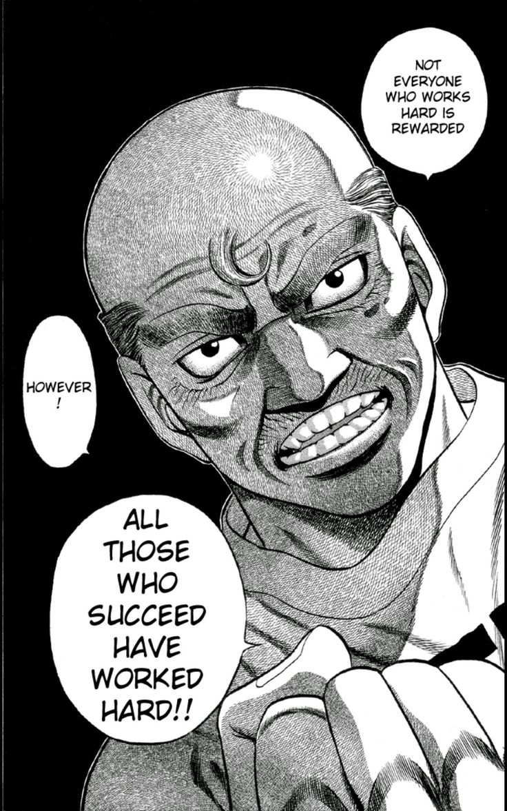 image wise words from the manga hajime no ippo anime quotes inspirational wise words quotes words
