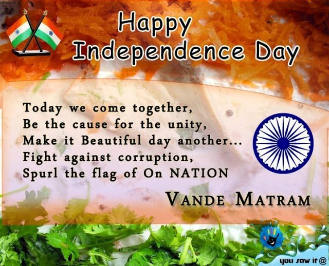 Independence Day Patriotic Quotes Images - Happy Independence Day - festchacha.com