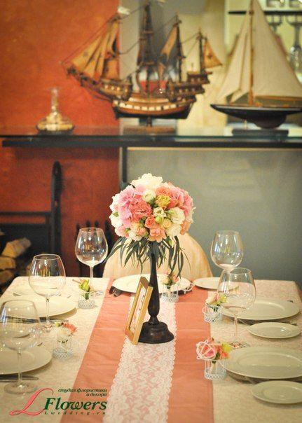 Свадебный декор во Французском стиле