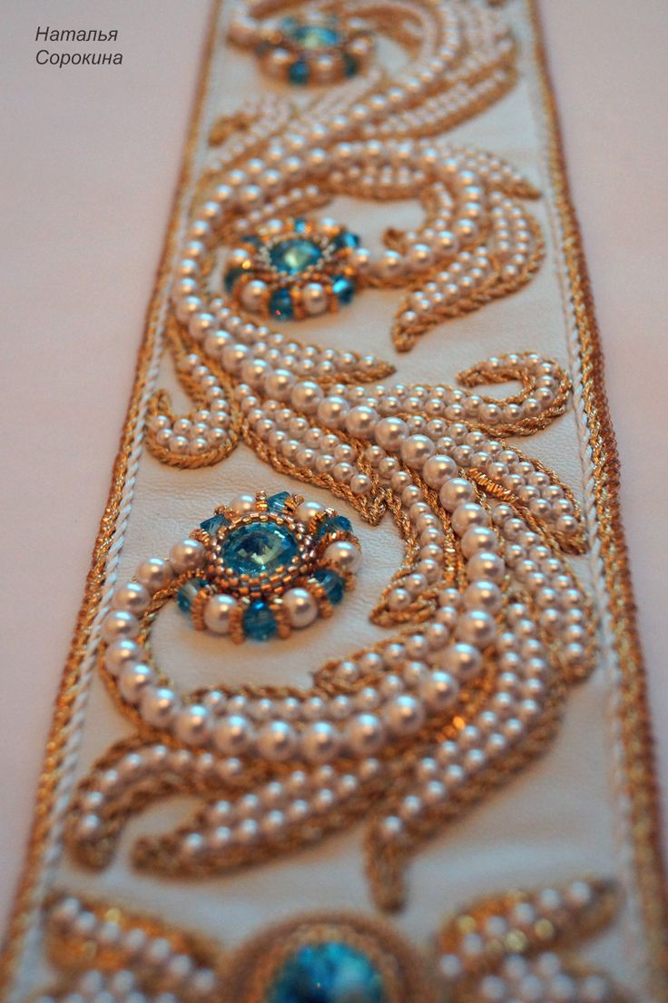 pearl and gold embroidery, belt