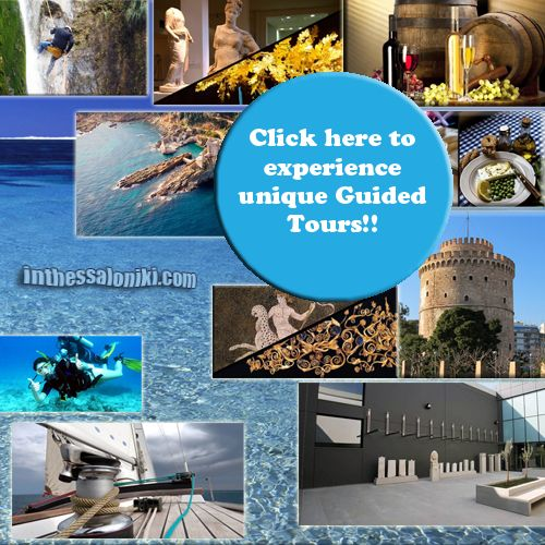 ● Thessaloniki Guided Tours & excursions ~ Interesting, unique historic, adventurous, archaeological and religious tours in Thessaloniki and Northern Greece!   ● Θεσσαλονίκη: Ξεναγήσεις και μοναδικές εκδρομές με ιστορικό, αρχαιολογικό, θρησκευτικό χαρακτήρα αλλά και για αναψυχή!   ● #thessaloniki #greece #guided #tours #guide #religious #historic #tour #leisure #adventure #θεσσαλονίκη #ξεναγησεις #εκδρομες #ξεναγος #περιπετεια