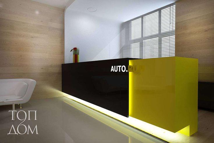 Яркий дизайн стойки ресепшн офиса