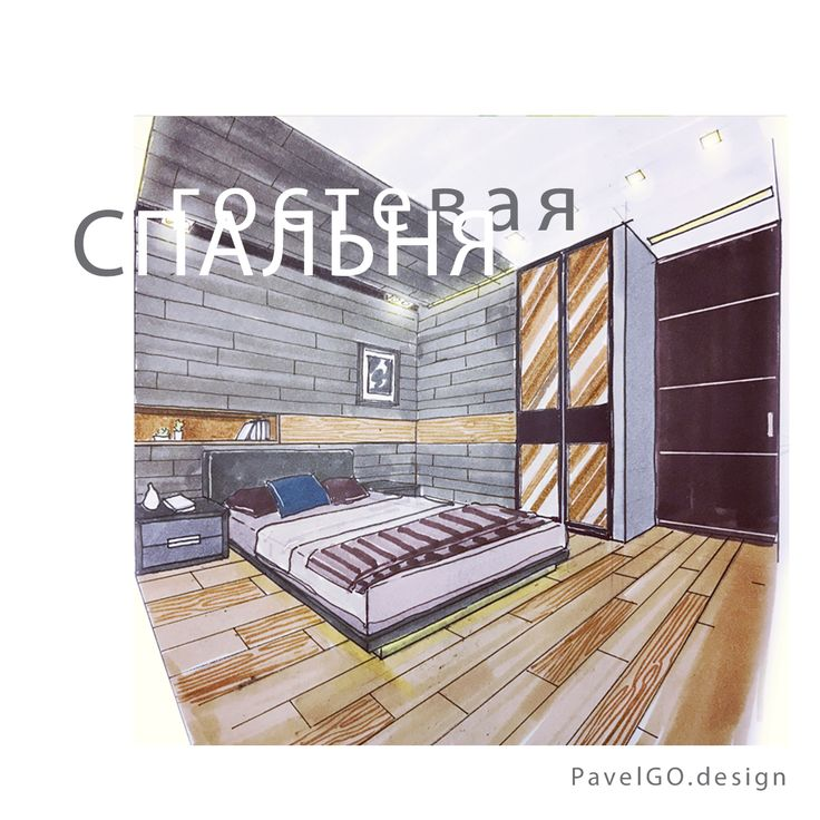 #drawing #draw #sketch #art #artist #arte #artoftheday#sketching#interiorlove #interiorblog #sleep #interiordetails #interiordecor #interiorstyle #interiors #interior #bedroomphoto #instabedroom #instabed #bedding #room #bedroomset #bedtime #bedroominterior #bedroomfurniture #bedroompic #bedroomdesigns #bedroomideas #bedroomvibes #bedroomviews #bedroomstyle #bedroomview #bedrooms #bedroomdesign #bedroomgoals #bedroom #bedroomdecor#эскиз#спальня