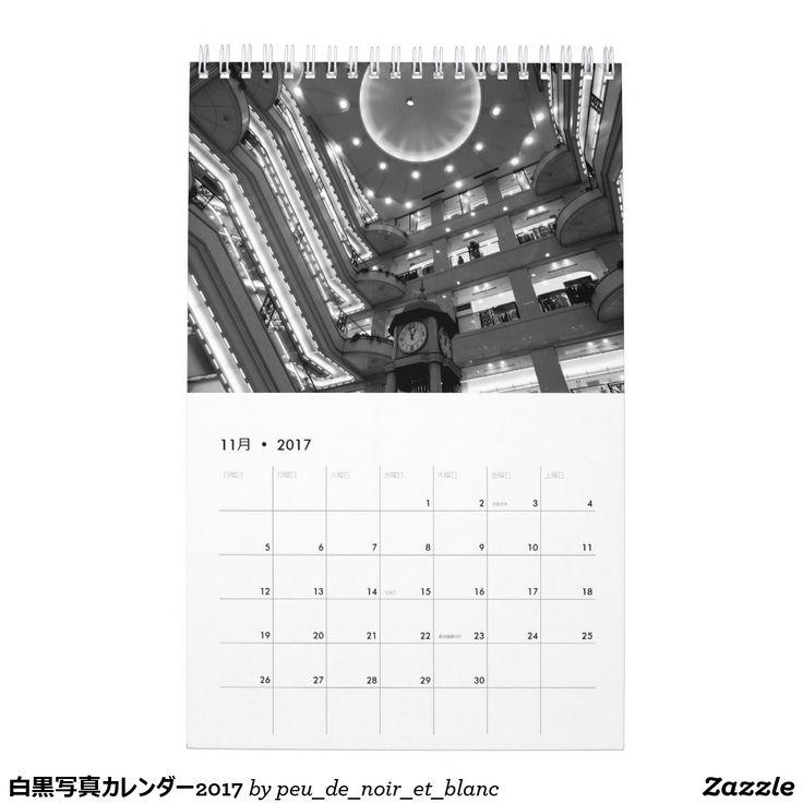 Black-and-white picture calendar 2017